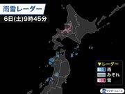 北日本は雪でなく雨の所も 午後にかけて路面状況の悪化に注意