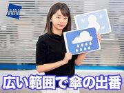 2月6日(水)朝のウェザーニュース・お天気キャスター解説