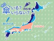 ひと目でわかる傘マップ 2月7日(金)