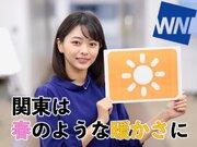 2月7日(木)朝のウェザーニュース・お天気キャスター解説