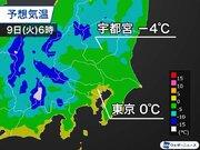 東京の明日は0予想 関東各地で真冬の冷え込みに