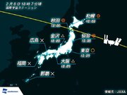 国際宇宙ステーション/きぼう 今夜、北日本や関東で観測チャンス