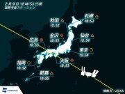 国際宇宙ステーション/きぼう 今夜、西日本で観測チャンス