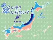 ひと目でわかる傘マップ 2月9日(日)