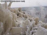 真冬の風物詩 猪苗代湖の「しぶき氷」が見頃