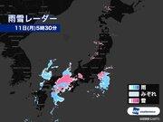 関東や西日本は午前に雪や雨 北日本や北陸は今夜風雪 11日の天気
