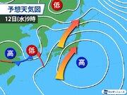 12日(水)は春本番の陽気 東京16℃、札幌9℃と4月上旬並み