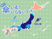 ひと目でわかる傘マップ 2月13日(木)