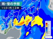 東京など関東は次第に風雨強まる 地震被害の大きい東北も荒天警戒