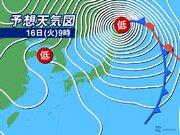 ウェザーニューズの気象予報士が見方を紹介 2月16日は「天気図記念日」