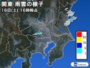 関東でにわか雨 東京や千葉で空の変化に注意