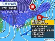 北海道や東北は今夜も猛吹雪が継続 北陸などは積雪の急増に警戒