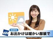 あす2月17日(日)のウェザーニュース・お天気キャスター解説
