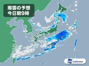 2月16日(土)の天気 寒さ和らぐ 北日本は強い雪に注意