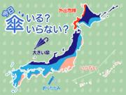 ひと目でわかる傘マップ 2月18日(木)