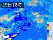 関東、東海は帰宅時が雨ピーク 沿岸部は横殴りに注意