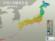 春爛漫の陽気 東京は今年最高気温、静岡や熊谷は20℃超え