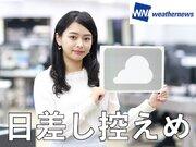 2月20日(木)朝のウェザーニュース・お天気キャスター解説