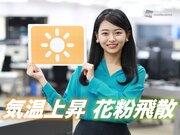 2月21日(金)朝のウェザーニュース・お天気キャスター解説