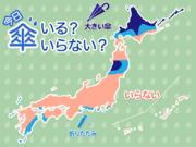 ひと目でわかる傘マップ 2月21日(金)