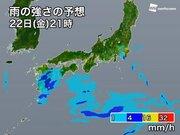 明日23日(土)朝にかけて太平洋側で雨 東京など関東は朝には回復へ