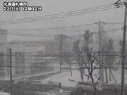 札幌近郊で天気急変 強い吹雪で視界が悪化