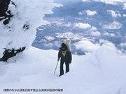富士山測候所勤務の職員に聞く 厳冬期の富士山はどんな山?