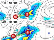 東京など太平洋側は傘の出番が増える一週間