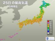 東京は日差しで5日ぶりの15℃超 名古屋は今年一番の暖かな陽気