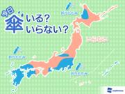 ひと目でわかる傘マップ  2月27日(水)