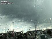 首都圏でにわか雨 東京都心でも天気の急変に注意