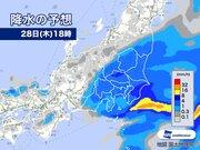 関東は午後に雨が強まる 東京都心は夕方がピーク