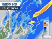 関東は帰宅時間帯が雨風のピークに 雨のあとは気温急降下