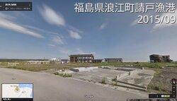 画像:Googleマップ、東日本大震災から5年の被災地画像を公開
