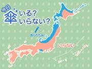 ひと目でわかる傘マップ 3月3日(水)