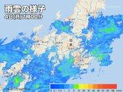 東京都心は2日連続の冷たい雨 今日4日(月)も関東各地で傘が活躍