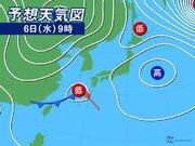 3月6日(水)の天気 早くも天気下り坂 帰り道は東京も冷たい雨に