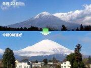 富士山 再び真っ白に 最近の低気圧で