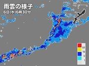 沖縄で激しい雨 道路冠水などに注意