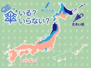 ひと目でわかる傘マップ 3月6日(金)