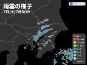 東京など関東は朝から雨 夜遅くも再び雨に