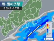 太平洋側の各地は雨の月曜日 関東は夕方にかけて雨が残る