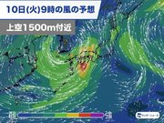 10日(火)は春の嵐で大荒れ 北海道でも大雨のおそれ