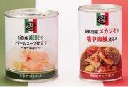 食べる復興支援 東北の食材を使ったカフェや商品で、おいしく味わう支援広がる