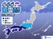 3月10日(日) 帰宅時の天気 雨雲は東日本へ拡大