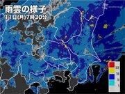 東京など関東南部は雨のピーク越え 強風は今日いっぱい続く