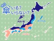 ひと目でわかる傘マップ 3月11日(水)