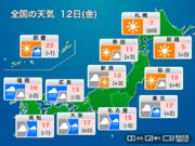 今日12日(金)の天気 西日本は本降りの雨 関東も雨が降り出す