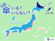 ひと目でわかる傘マップ  3月12日(火)