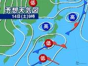 明日14日(土)は東京で冷たい雨 関東甲信の山沿いは積雪の可能性